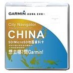 Карты Китая для Garmin (City Navigator NT China) SD-карта